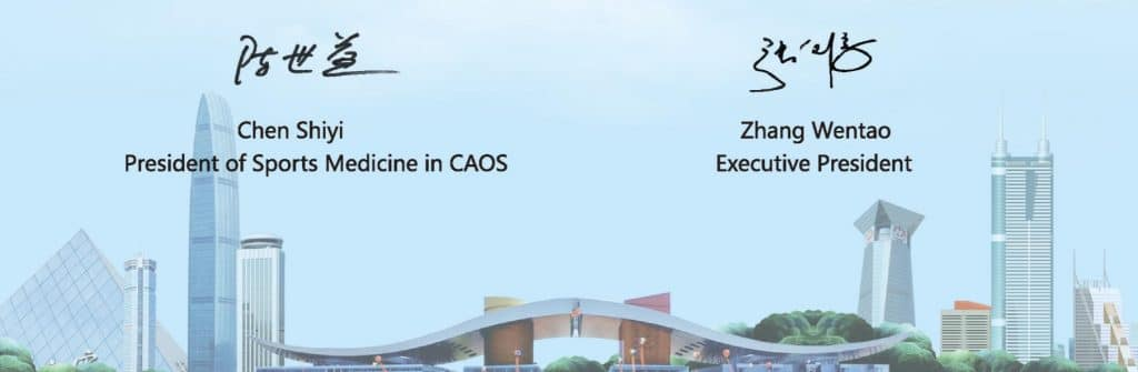 The 1 th International Symposium of Sports Medicine of CAOS